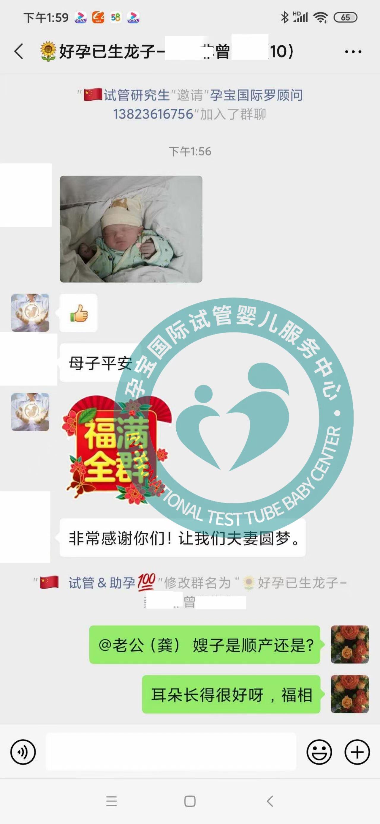 孕宝国际:恭喜47岁龚姐喜得贵子 宝宝体重6.5斤