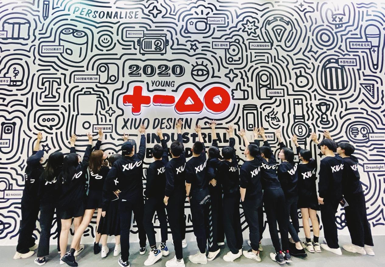 2020年深圳国际工业设计大展素材/得奖/微信图片_20201103110456.jpg
