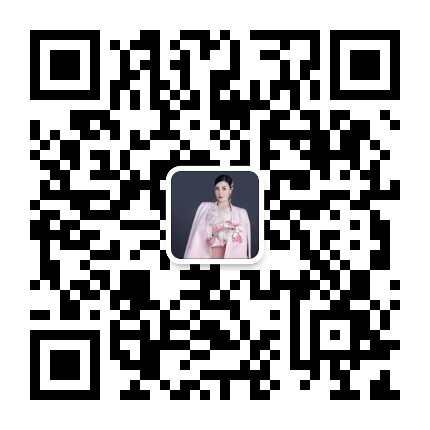 微信图片_20201105201618
