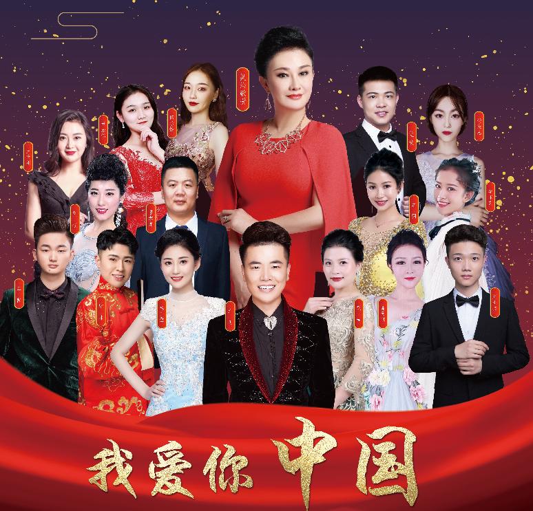 山东超时代旗下明星艺人吴沁教授师生音乐会即将盛大开启!