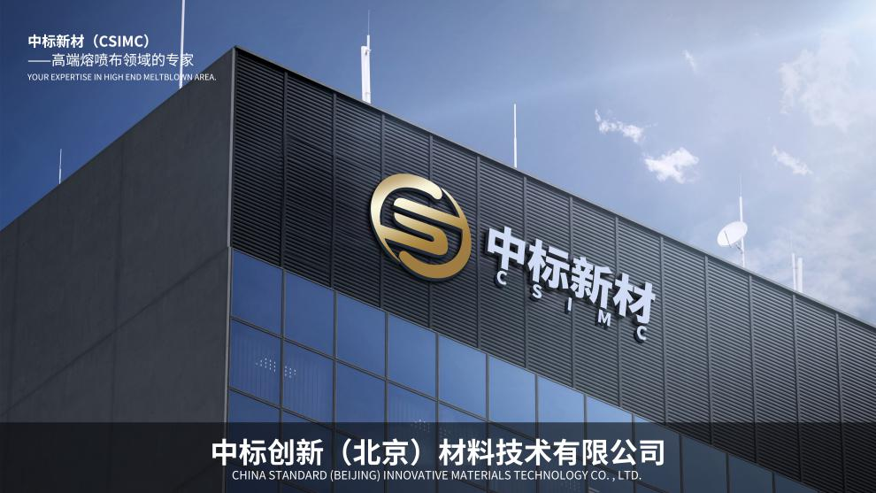 天津上海新增疫情病例,中标新材熔喷布为口罩再添安全壁垒