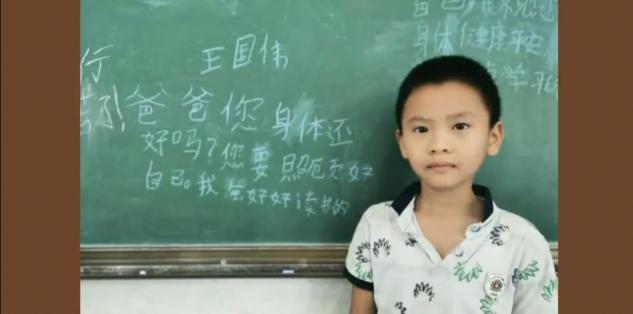 安本资管教育基金会走进山区为孩子们助力教育