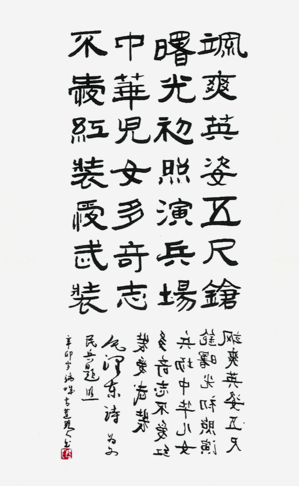 环球财经 放眼全球——中国艺术形象代言人罗耀泉专题报道