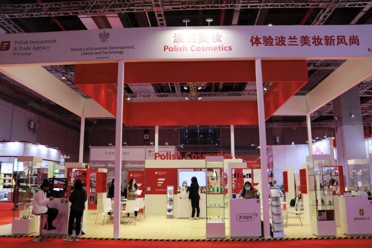 波兰第一护肤品牌再度亮相进博会