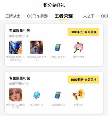 Screenshot_20200609-131656