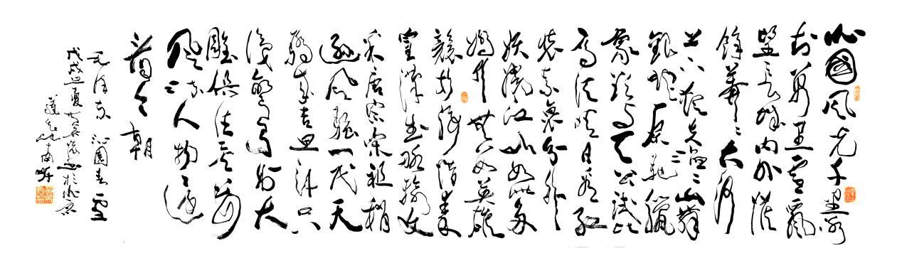 环球财经 放眼全球——中国艺术形象代言人黄吴怀专题报道