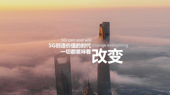 """5G发展蓝海,溥天诚瑞助力前端""""弄潮儿"""""""