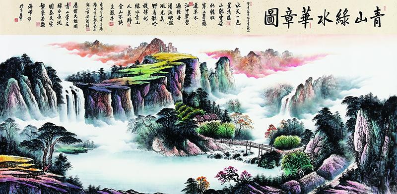 著名爱国画家张海峰老师山水画欣赏