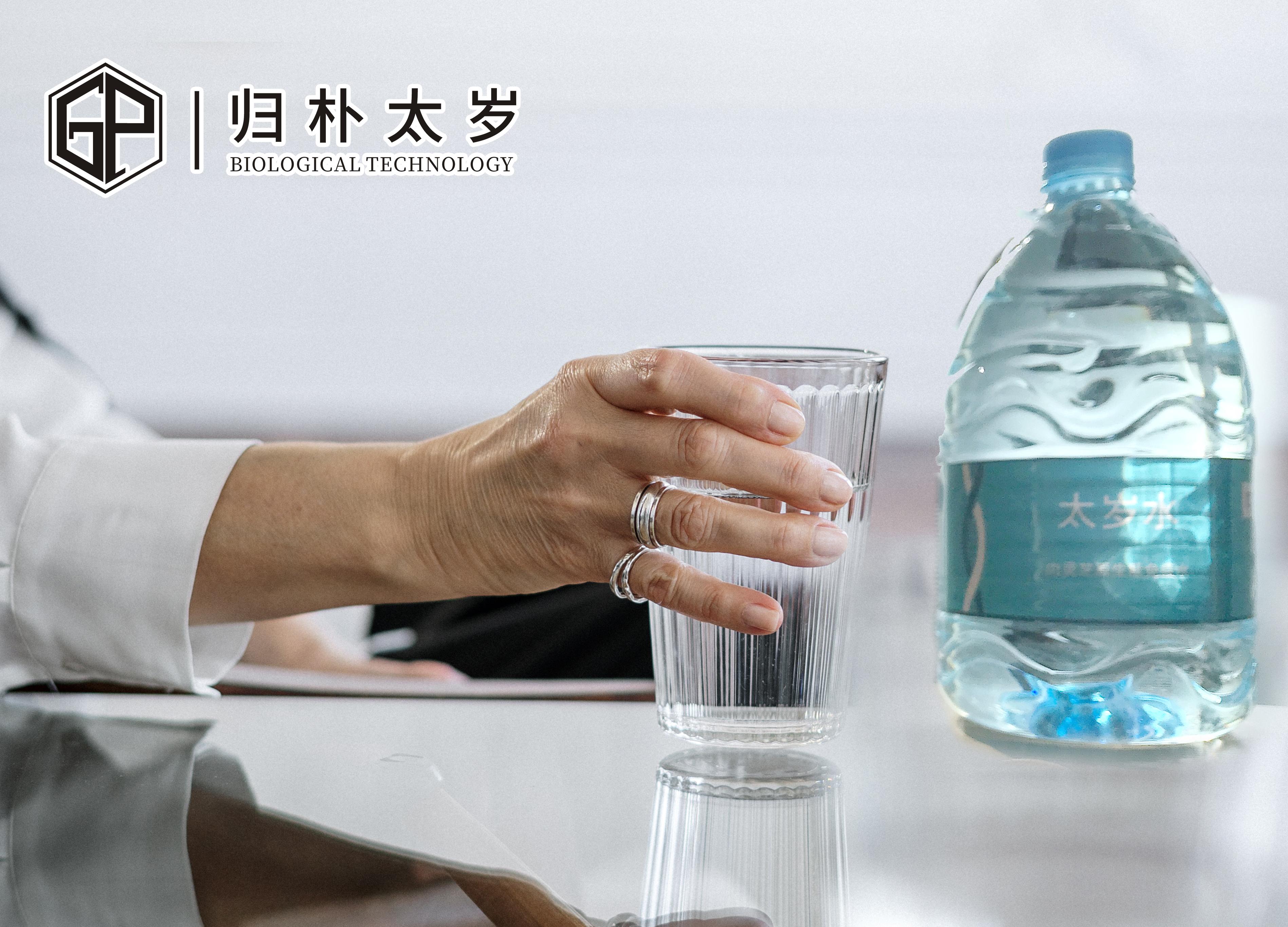太岁水和纯净水的区别是什么?喝哪个好?归朴太岁水