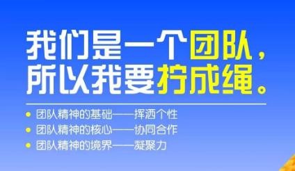 微生物博物馆来啦,《菌小屋》连锁生活馆中国市场怎样加盟?