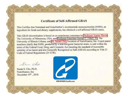 基因港疑伪造艾沐茵FDA证书
