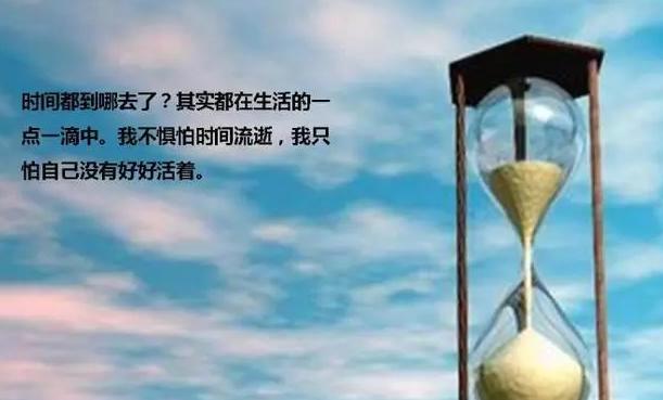 华校长华益弘出生是哪里人:你的一天是否有效