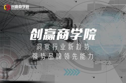 """""""广州微商培训公司教你微商团队管理的技巧"""
