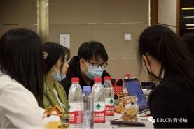 首届北京市高中生商社峰会在京顺利召开!