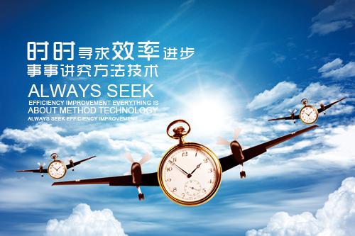 广州微商起盘:微商如何跟顾客建立信任度