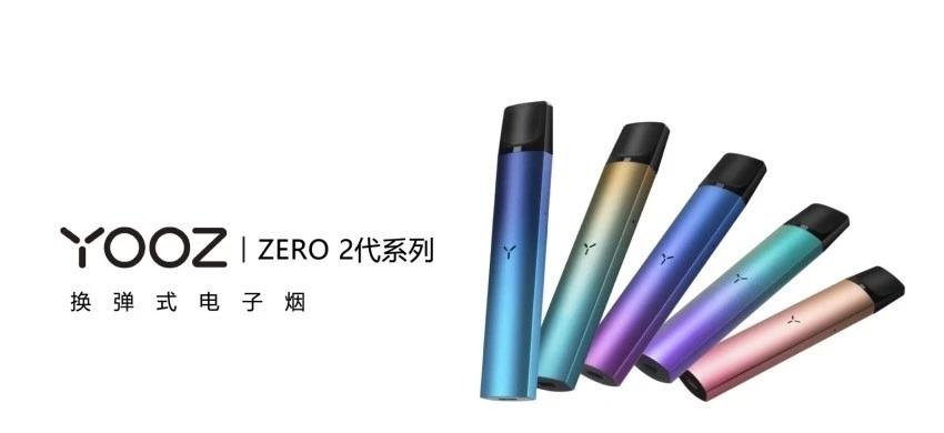 yooz烟弹多少钱一个,yooz价格是多少,yooz烟弹零售价。谁知道