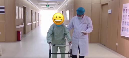 汉德骨科医院常规开展髋关节置换术