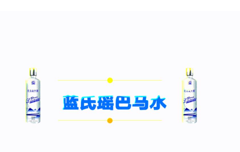 """蓝氏瑶实业集团董事长安焕庭入选""""建党100 年,100人"""" 时代人物榜"""