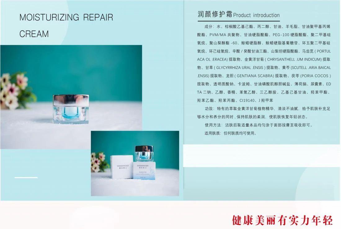 燕莎菲儿 中国人优秀的自主品牌 !