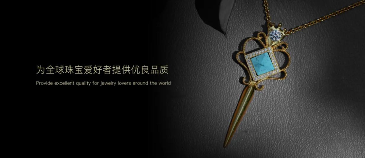 东宫石亿珠宝属于什么档次?  东宫石亿是一线珠宝品牌吗?