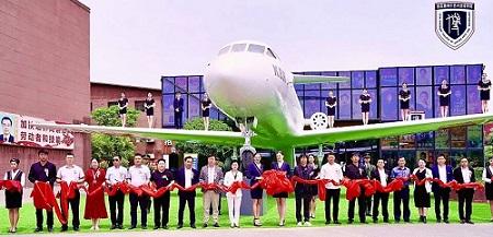 西安康博爾藝術技師學院學生實習客機正式啟用