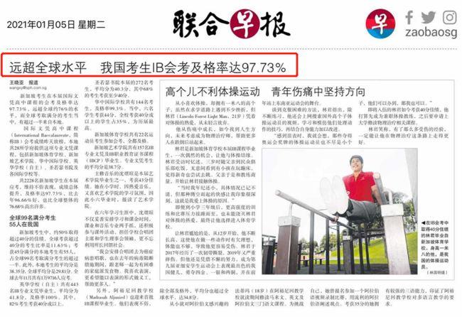 福州澳星:新加坡教育优势在哪里?如何享受新加坡优质教育?