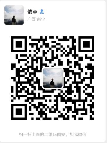 新版传奇:新一刀传:福利号大放送