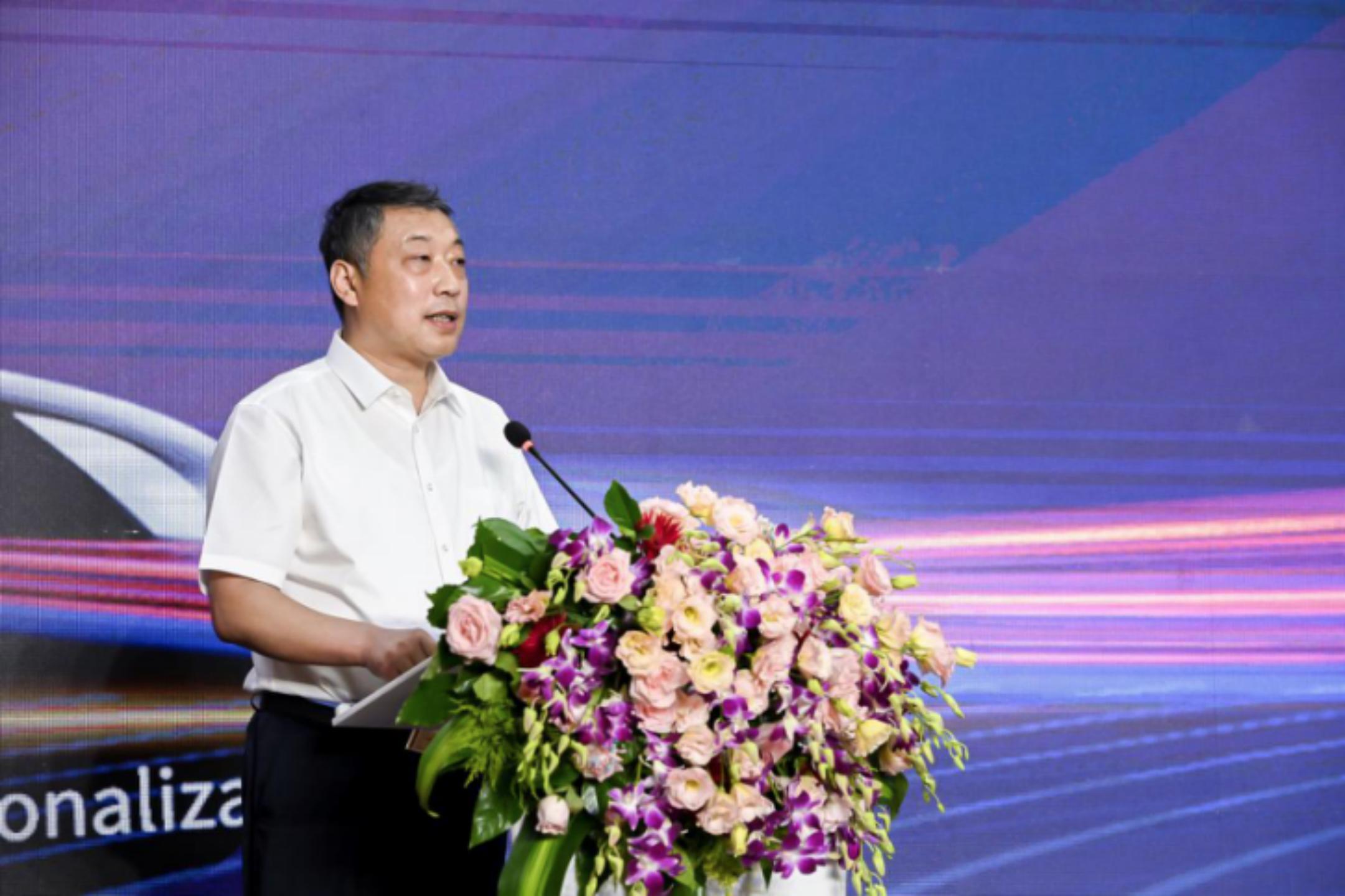 中国汽车标准国际化中心成立活动圆满举办-第4张图片-汽车笔记网