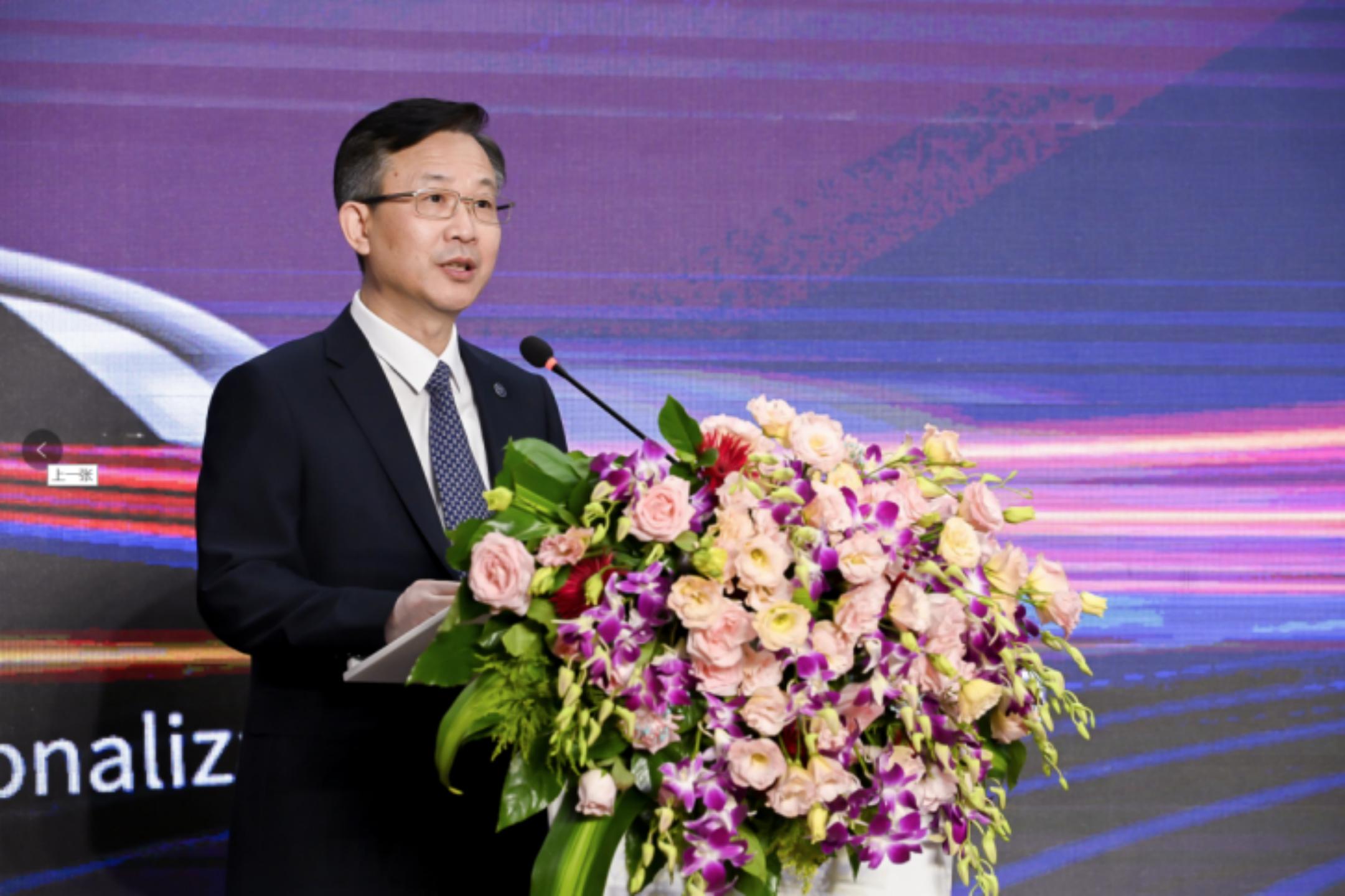 中国汽车标准国际化中心成立活动圆满举办-第1张图片-汽车笔记网