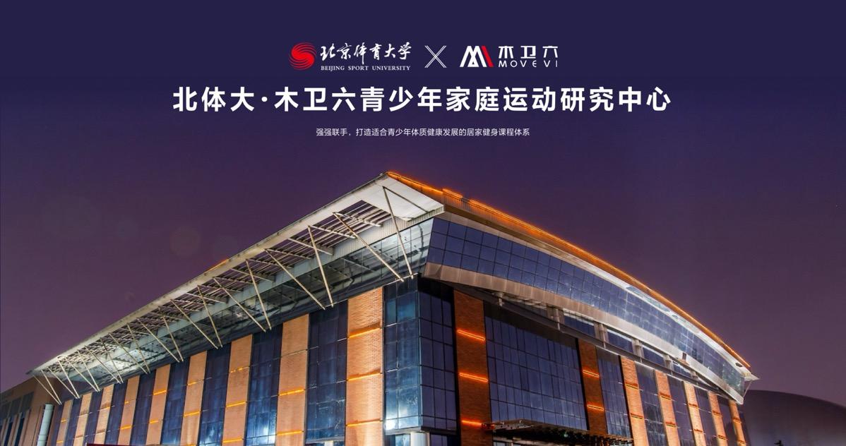 http://img.toumeiw.cn/upload/images/20210702/d2eaf64a5387d66777b2d69d1e4ae1de.jpg