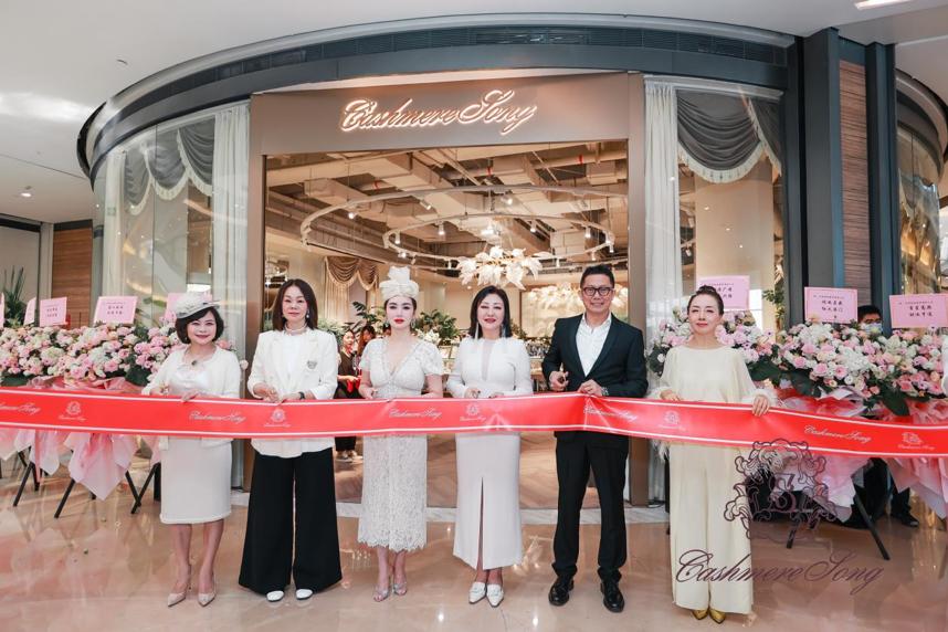 星光盛典诠释时尚态度 卡诗米娅欢乐海岸店盛大开启品牌新纪元
