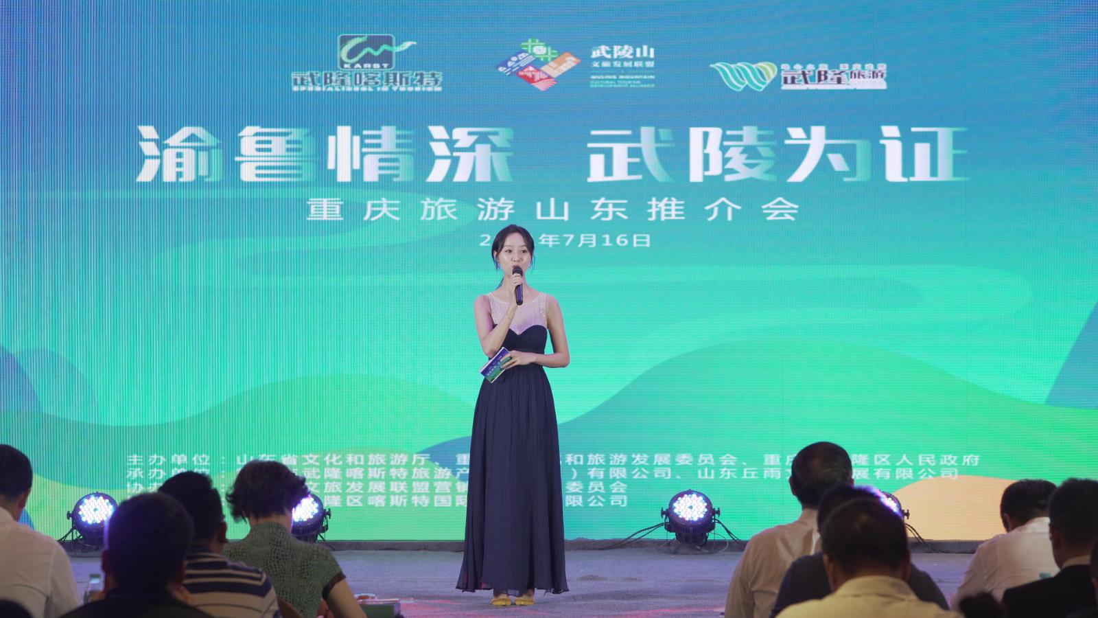 http://img.toumeiw.cn/upload/images/20210719/8d089b0b11aff00412812fed1e7846fb.jpg