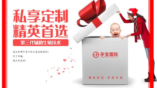 http://img.toumeiw.cn/upload/images/20210730/ece93c7a1ac1c62d39d2224093209e13.jpg