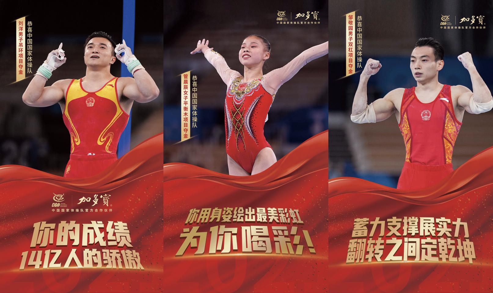 http://img.toumeiw.cn/upload/images/20210804/127c8f72584297578a5ec61d7a018e66.png