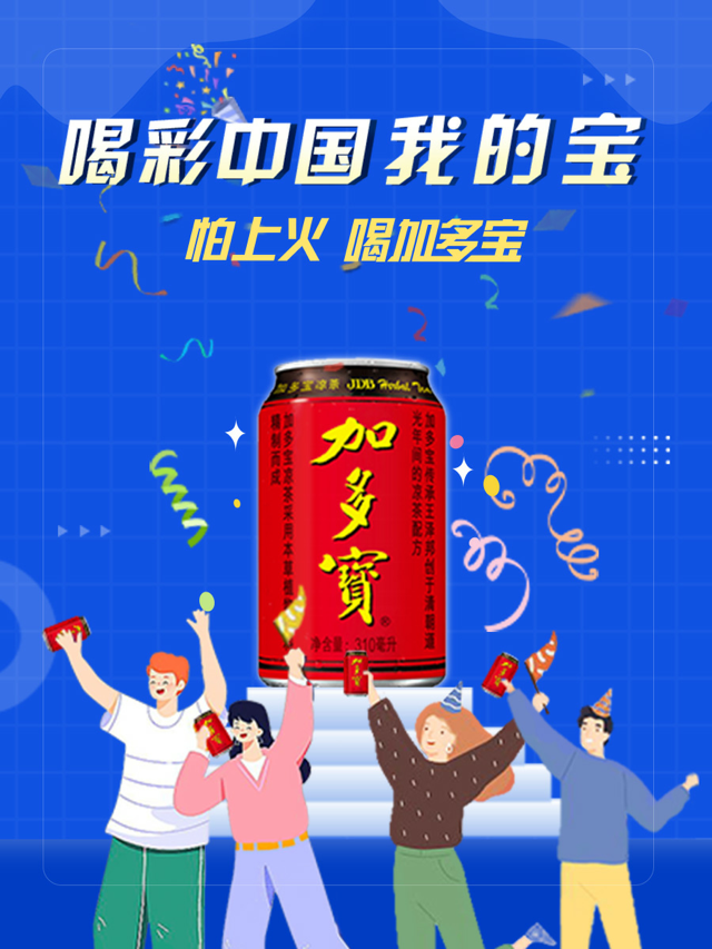 http://img.toumeiw.cn/upload/images/20210804/ae97f3b778c8bf64fcf4f79f42d004ef.png