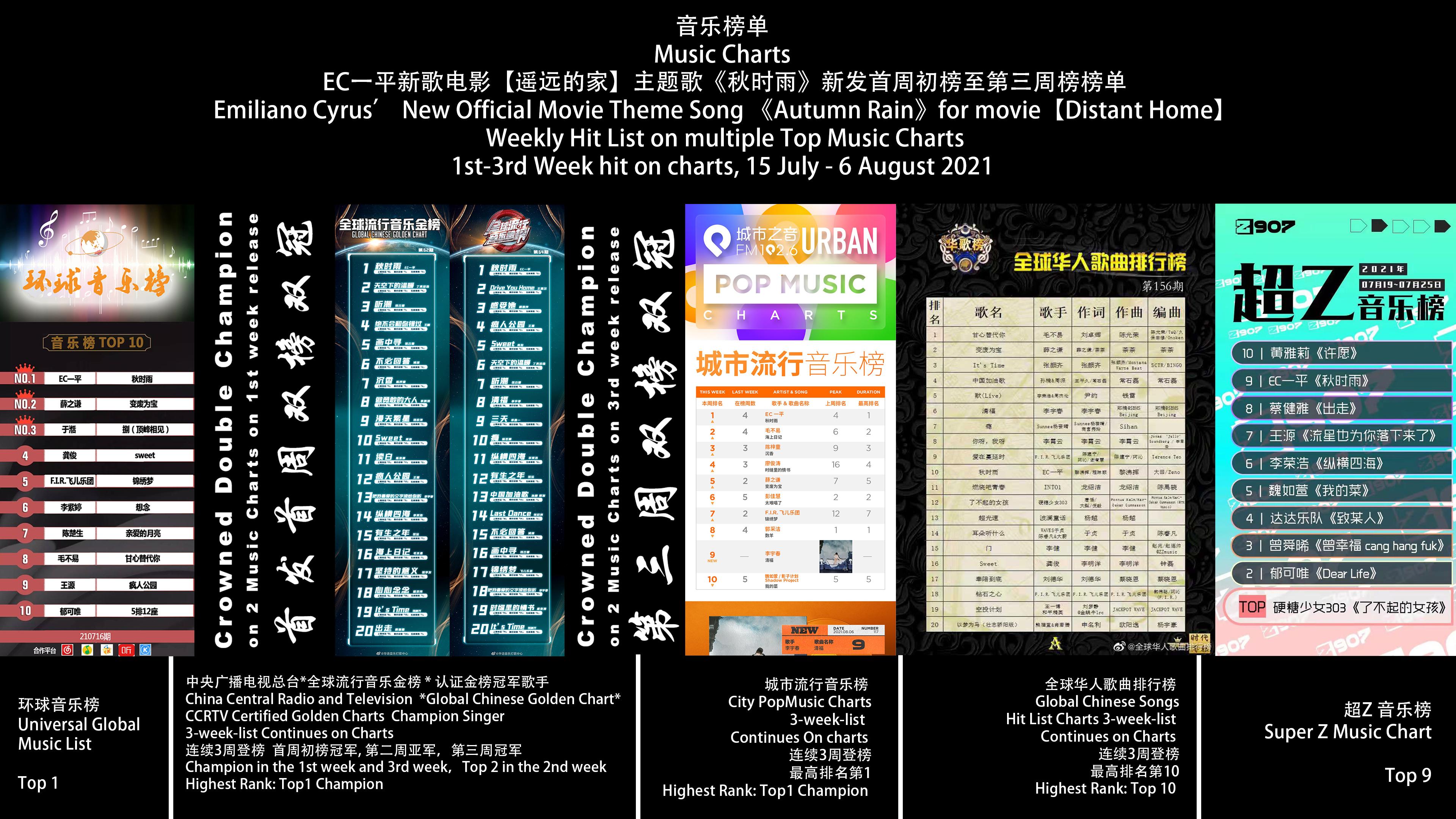 http://img.toumeiw.cn/upload/images/20210814/359fa7d160c9db0f92451ca5a23d4c2f.jpg