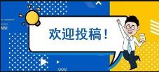 http://img.toumeiw.cn/upload/images/20210822/61709832534a94294aafc9292511cab4.png