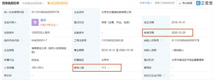 http://img.toumeiw.cn/upload/images/20210826/39e8e92e72c33c3f926093dec5026032.png