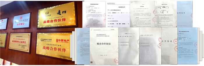 http://img.toumeiw.cn/upload/images/20210826/8bc6ea50352a396d50d2906d10171aac.jpg