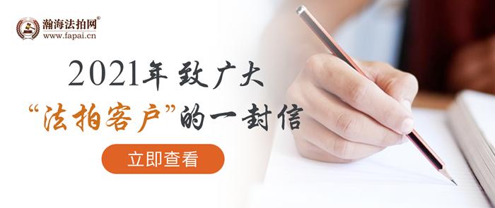 http://img.toumeiw.cn/upload/images/20210826/c3a07038881f2db934ed18de4868a016.png