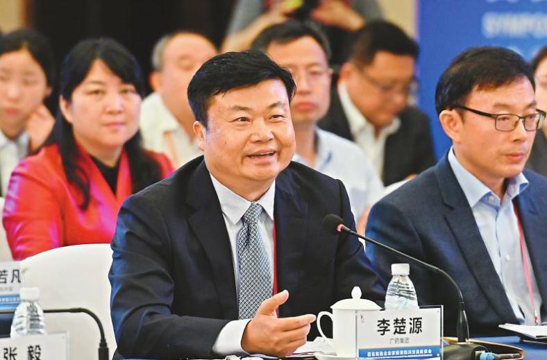 广药集团董事长李楚源,一位进取的企业家