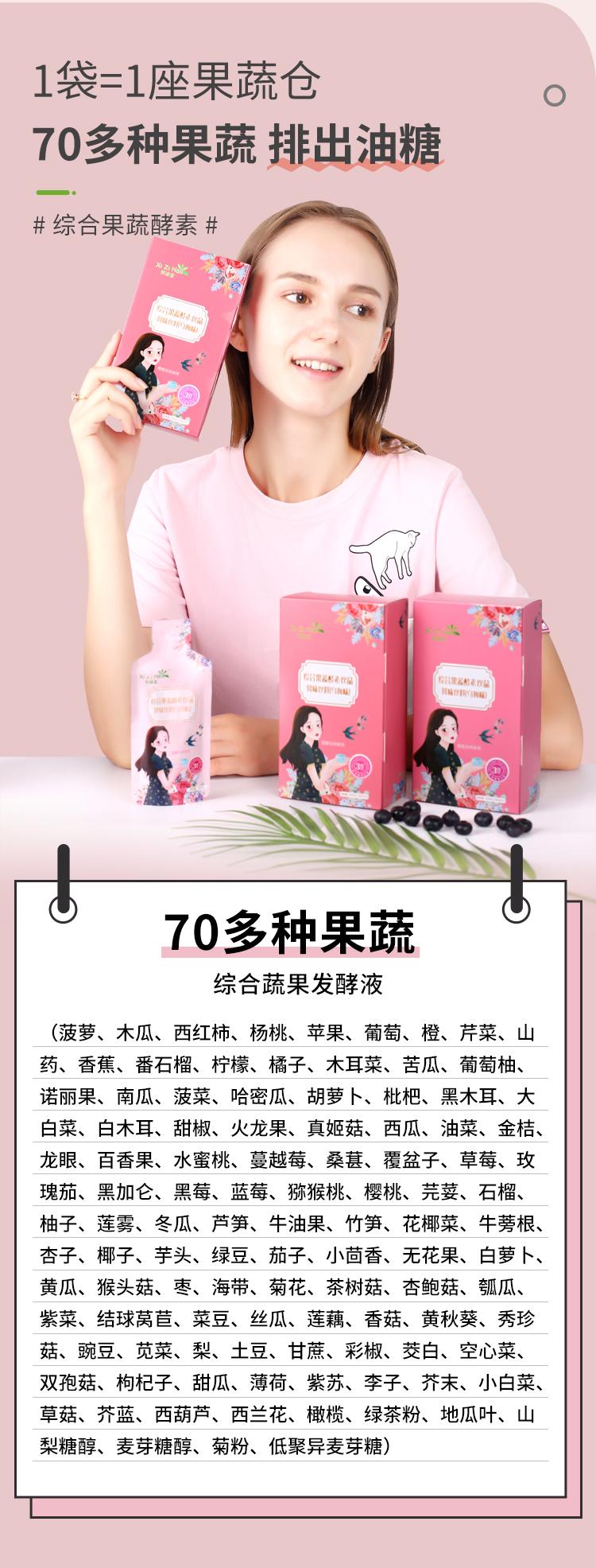 http://img.toumeiw.cn/upload/images/20210907/22fe8bcfe63f457e5ff89161e79e371a.jpg