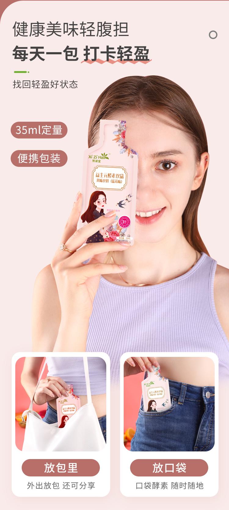 http://img.toumeiw.cn/upload/images/20210907/f5f189141a8a2feda90cb0b2c7a61c8d.jpg