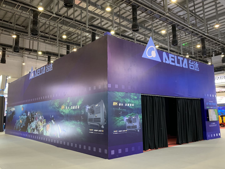 台达8K投影惊艳2021投洽会 获颁2021年度中国智慧城市建设技术创新奖