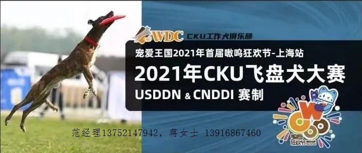 http://img.toumeiw.cn/upload/images/20210910/38acb1b0e804ba756406d53ea01ed785.jpg
