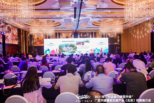 http://img.toumeiw.cn/upload/images/20210918/4f4ba75dffc2714af3e951e4b6e212fc.jpg