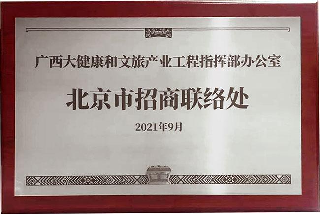 http://img.toumeiw.cn/upload/images/20210918/55ba1678ec5ed41de5bc5bbfa63c91e6.jpg