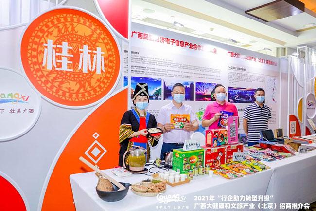 http://img.toumeiw.cn/upload/images/20210918/7ebb923e2be3efe783a1a7239b57dcb5.jpg