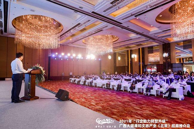 http://img.toumeiw.cn/upload/images/20210918/ac522171450065642153e5b1b26a448c.jpg