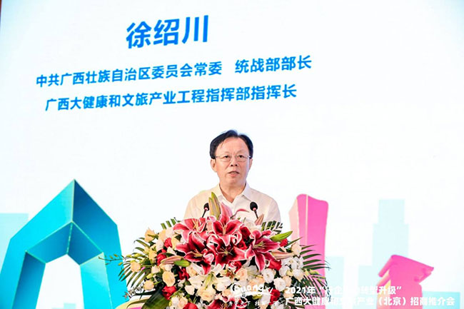 http://img.toumeiw.cn/upload/images/20210918/c6ae366b0c79be9f11f689fd7cc4d2fd.jpg